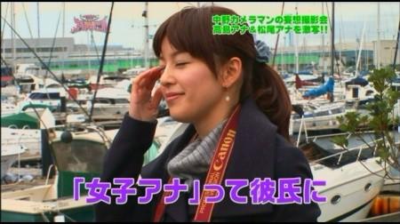 f:id:da-i-su-ki:20091116210838j:image
