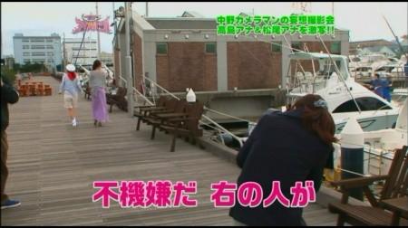 f:id:da-i-su-ki:20091116211045j:image