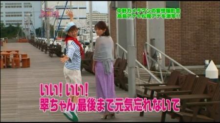 f:id:da-i-su-ki:20091116211046j:image