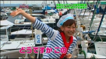 f:id:da-i-su-ki:20091116211053j:image