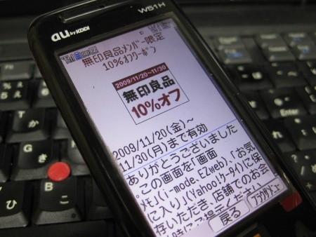f:id:da-i-su-ki:20091116213948j:image