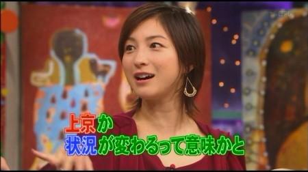 f:id:da-i-su-ki:20091116225212j:image