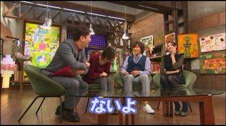 f:id:da-i-su-ki:20091116225217j:image