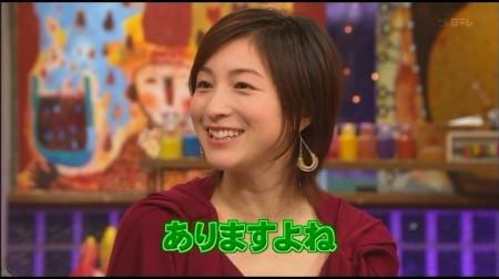 f:id:da-i-su-ki:20091116225220j:image