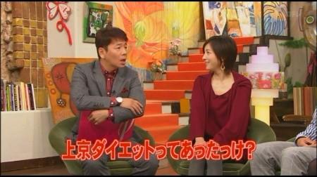 f:id:da-i-su-ki:20091116225221j:image