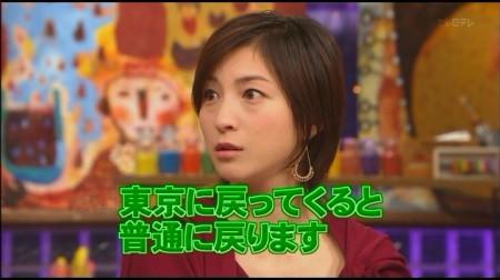 f:id:da-i-su-ki:20091116225256j:image