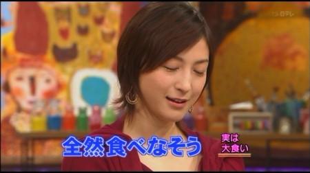 f:id:da-i-su-ki:20091116225320j:image