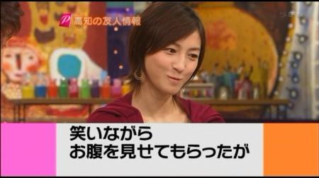 f:id:da-i-su-ki:20091116225336j:image