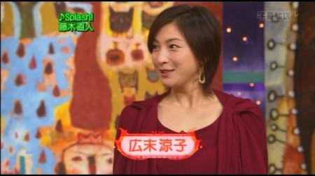 f:id:da-i-su-ki:20091116225354j:image