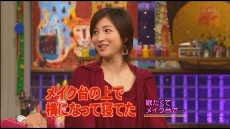 f:id:da-i-su-ki:20091116225821j:image