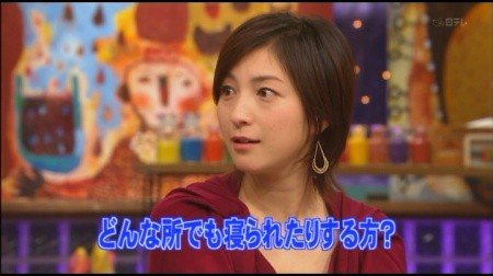 f:id:da-i-su-ki:20091116225829j:image