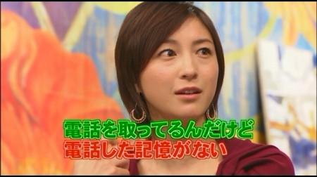 f:id:da-i-su-ki:20091116225833j:image
