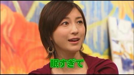 f:id:da-i-su-ki:20091116225837j:image