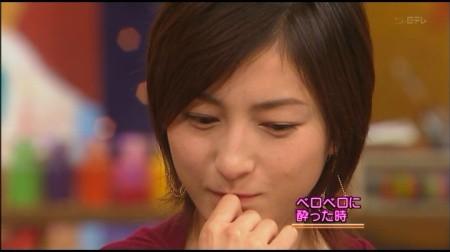 f:id:da-i-su-ki:20091116225839j:image