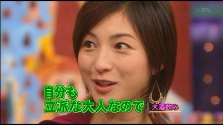 f:id:da-i-su-ki:20091116225843j:image