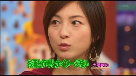 f:id:da-i-su-ki:20091116225844j:image