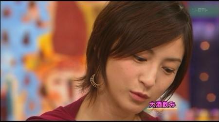 f:id:da-i-su-ki:20091116225847j:image