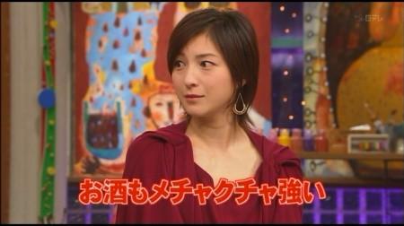 f:id:da-i-su-ki:20091116225850j:image