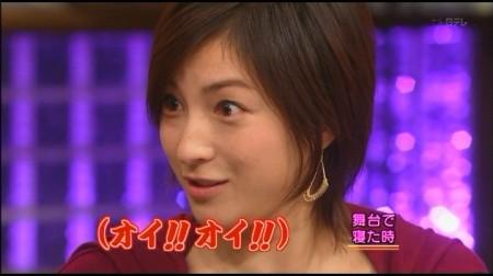f:id:da-i-su-ki:20091116230311j:image