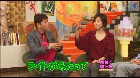 f:id:da-i-su-ki:20091116230314j:image