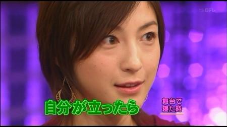 f:id:da-i-su-ki:20091116230323j:image