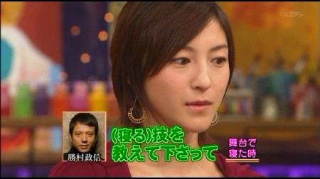 f:id:da-i-su-ki:20091116230325j:image