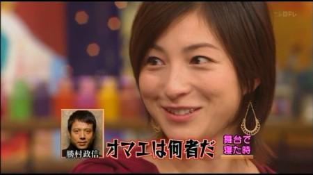 f:id:da-i-su-ki:20091116230326j:image