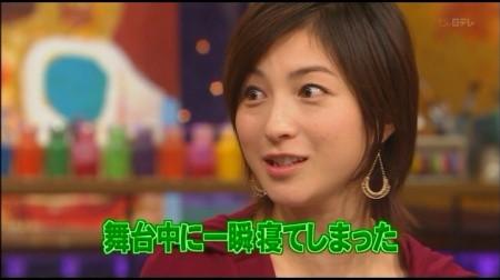 f:id:da-i-su-ki:20091116230327j:image