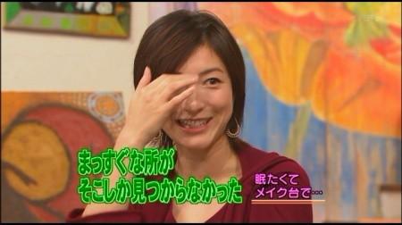 f:id:da-i-su-ki:20091116230328j:image