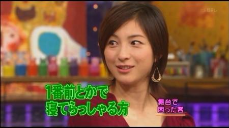 f:id:da-i-su-ki:20091116231037j:image