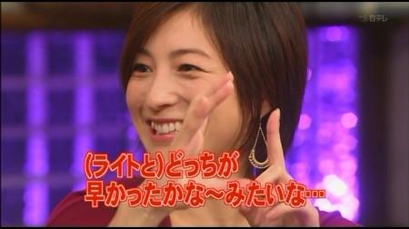 f:id:da-i-su-ki:20091116231038j:image