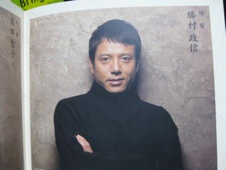 f:id:da-i-su-ki:20091116231614j:image