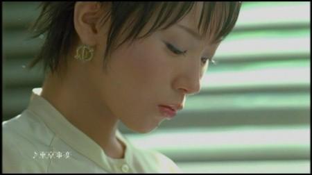 f:id:da-i-su-ki:20091118214149j:image