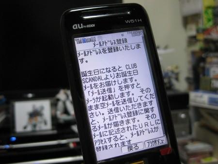 f:id:da-i-su-ki:20091119000641j:image