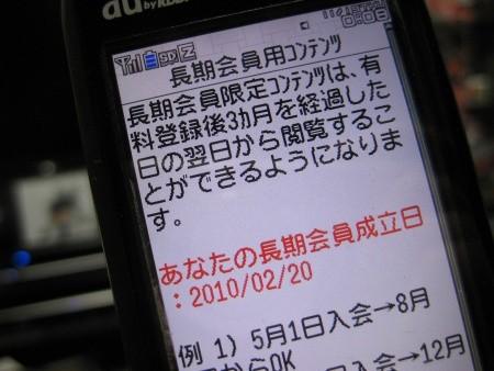f:id:da-i-su-ki:20091119001107j:image