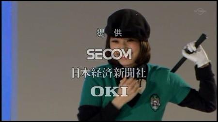 f:id:da-i-su-ki:20091119035910j:image