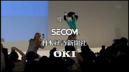 f:id:da-i-su-ki:20091119035911j:image