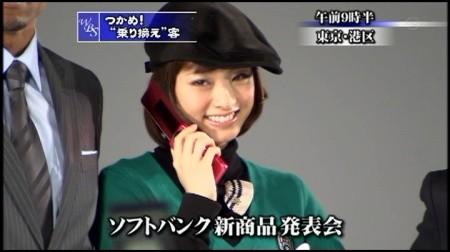 f:id:da-i-su-ki:20091119035912j:image