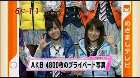 f:id:da-i-su-ki:20091119060851j:image