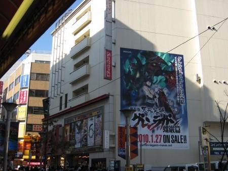 f:id:da-i-su-ki:20091121102629j:image