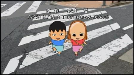 f:id:da-i-su-ki:20091122215839j:image