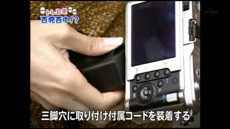 f:id:da-i-su-ki:20091122230753j:image