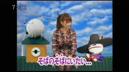 f:id:da-i-su-ki:20091122235800j:image