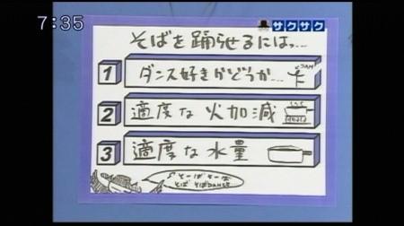 f:id:da-i-su-ki:20091122235857j:image