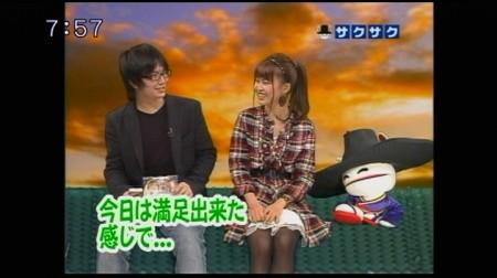 f:id:da-i-su-ki:20091123002627j:image