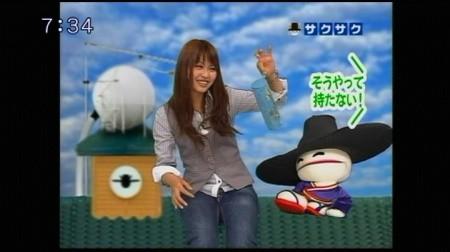 f:id:da-i-su-ki:20091123014018j:image
