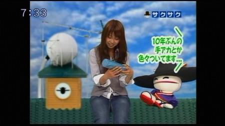 f:id:da-i-su-ki:20091123014019j:image