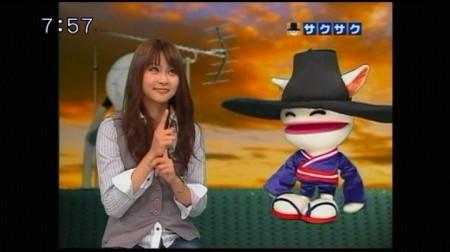 f:id:da-i-su-ki:20091123021912j:image