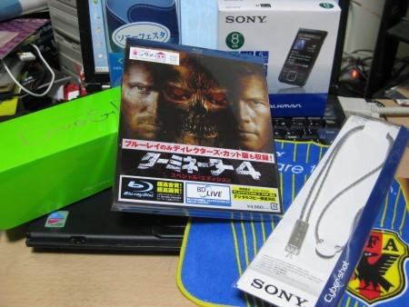 f:id:da-i-su-ki:20091128211616j:image
