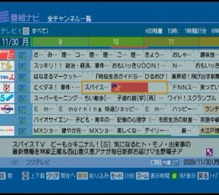 f:id:da-i-su-ki:20091129001951j:image